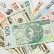 Royalty-Free Stock Photo: International currencies