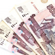 Russian rubles — Stock Photo