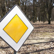 Road sign - right of way - Stock Photo