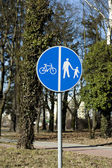 Road traffic sign for pedestrians - cyclists — Stock Photo