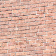 Close up photo of a red brick wall — Stock Photo