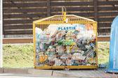 Odpadky ve městě — Stock fotografie