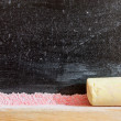 School board with chalk — Stock Photo