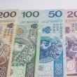 Stock Photo: Polish money
