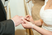 Wedding bride and groom — Stock Photo