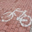 Stock Photo: Bike path - sign
