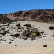 Tenerife Rim — Stock Photo