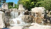 Japanese Garden Cascades LE LT — Stock Photo