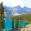 Stock Photo: Moraine Lake Side View