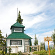 Firehouse on Mt Revelstoke — Stock Photo