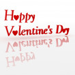 Beautiful valentine's day design — Foto Stock
