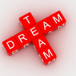 Team dream — Stock Photo
