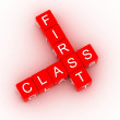 First class — Stock Photo