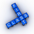 First class — Stock Photo #36623289