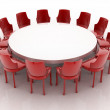 Conference Table — Stock Photo #41400363