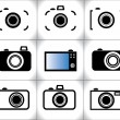 Stock Photo: Concept Illustration of different trendy Camericons or symbols