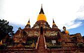 Wat yai chai mongkol. — Photo