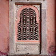 Pink Window, India - Stock Photo