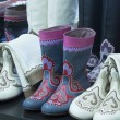 Stock Photo: Bashkir ethnical high boots from Russia