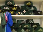 bashkir Islamic skullcap from Russia — Stock Photo