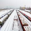 Cargo train platform at winter, railway - Freight tranportation — Stock Photo