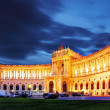 Vienna Hofburg Imperial Palace at night, - Austria — Stock Photo