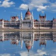 Budapest - Hungarian parliament. — Stock Photo #18666065