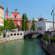 Stock Photo: Ljubljan- Slovenia
