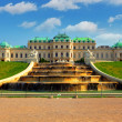 Vienna - Belvedere Palace with flowers - Austria - Stock Photo