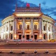 Stock Photo: Theater Burgtheater of Vienna, Austriat night