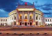 Theater Burgtheater of Vienna, Austria at night — Stock Photo