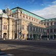 Stock Photo: ViennState OperHouse (Staatsoper), Austria