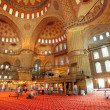 Royalty-Free Stock Photo: Inside the islamic Blue mosque in Istanbul, Turkey