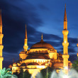 Stock Photo: Blue mosque in Istanbul - Turkey