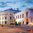 The state Theater Burgtheater of Vienna, Austria at night — Stock Photo #19750653