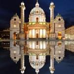 Vienna at night - St. Charles's Church - Austria — Stock Photo