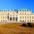 Belvedere palace Vienna Austria - Stock Photo
