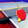 Equipment for table tennis - racket, ball, table — Stock Photo #20125847