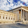 Stock Photo: AustriParliament in Vienn- Austria