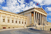 Austrian Parliament in Vienna - Austria — Stock Photo
