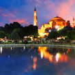 Hagia Sofia with reflection - Isntanbul, Turkey — Stock Photo