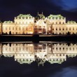 Vienna at night - Belvedere Palace, Austria — Stock Photo
