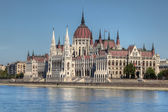 Budapest - Hungarian parliament. — Stock Photo