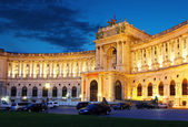 Vienna Hofburg Imperial Palace at night, - Austria — Photo