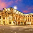 Vienna 's State Opera House — Stock Photo #22896888