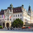 University of Ljubljana - Slovenia - Stock Photo