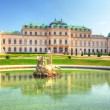 Belvedere Palace in Vienna - Austria — Stock Photo #23987777