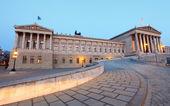 Parlamento austríaco en viena — Foto de Stock