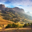 Stock Photo: Beautiful summer landscape in mountains. Sunrise - Italy alp