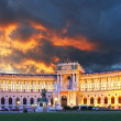 Stock Photo: ViennHofburg palace